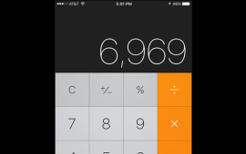 How to backspace on your iPhone calculator app (and other tricks)