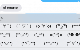 How to access the Japanese kaomoji keyboard on iOS